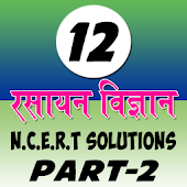 12th class chemistry solution in hindi Part-2