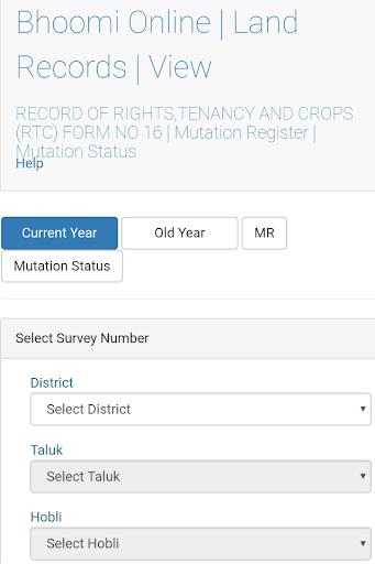 Land Records Karnataka( Bhoomi Pani ) screenshots 2