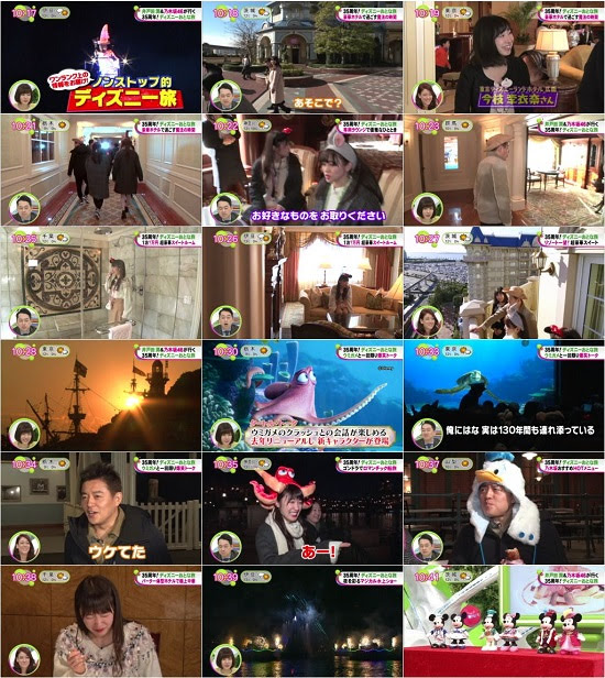 (TV-Variety)(720p) ノンストップ!乃木坂46ディズニーホテル夢体験 180115