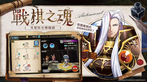 u5922u5e7bu6a21u64ecu6230 painmod.com screenshots 6