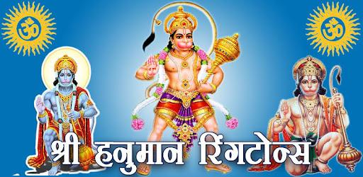 Hanuman Ringtones New - Apps on Google Play