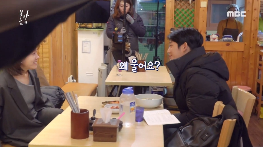 Jung Hae In Was Convinced That Han Ji Min Was Crying When She Really Wasn't All Because of Her Eyes