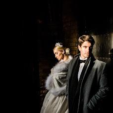 Hochzeitsfotograf Aleksandr Panfilov (awoken). Foto vom 03.11.2018