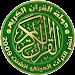 دولة القرآن الكريم icon