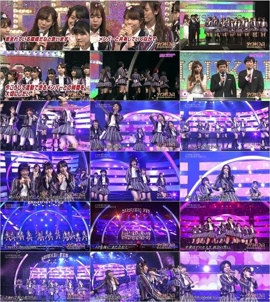 (TV-Music)(1080i) HKT48 Part – ダイスキ!フェス 160321