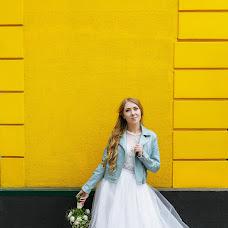 Jurufoto perkahwinan Pavel Kozyr (pavelkozyr). Foto pada 02.07.2019