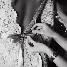 Wedding photographer Alena Steputenko (AlyonaSteputenko). Photo of 07.06.2016
