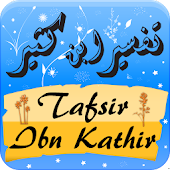 Tafsir Ibn Kathir (English)