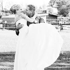 Wedding photographer Irina Tausz (irinaphoto). Photo of 04.07.2018