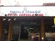 Hotel Sarvalakshmi photo 2