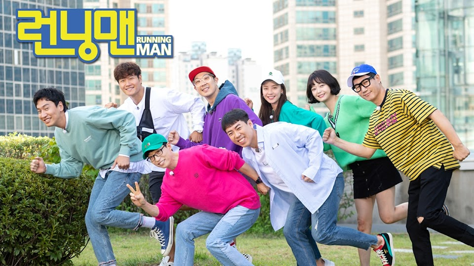 running man legend