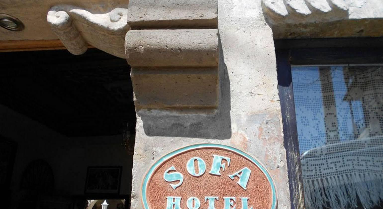 Sofa Hotel