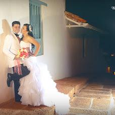 Fotógrafo de bodas Fernando alberto Daza riveros (FernandoDaza). Foto del 20.10.2017