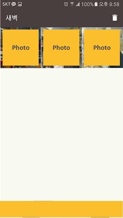 Message secretly viewer 1.3.6.3 screenshot 1012713