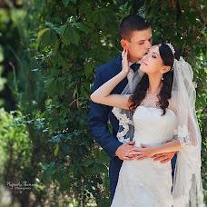 Wedding photographer Tatyana Kuteeva (Kuteeva). Photo of 10.08.2015