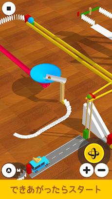 ピタゴラン 子供から大人まで楽しめる無料ゲームのおすすめ画像4