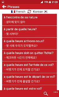 Korean - French - náhled