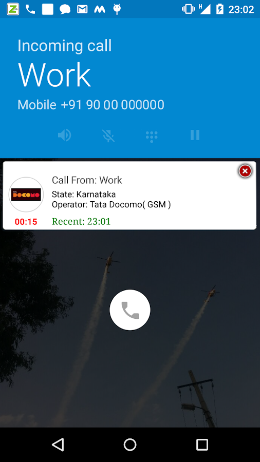 Indian Caller Info- screenshot