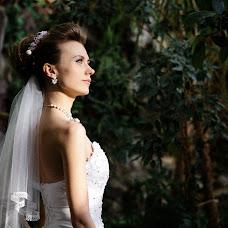 Wedding photographer Vener Kamalov (KamaLOVE). Photo of 10.02.2015