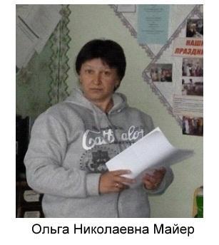 C:\Users\Юля\Pictures\Бараит\55.jpg