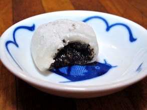 Photo: ... filled with sweet black sesame and peanut paste