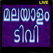 Malayalam Live TV - All in One