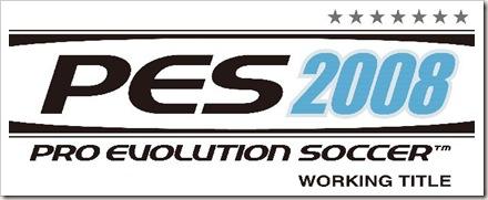 Logo PES 2008