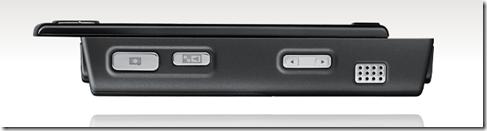 Perfil N95