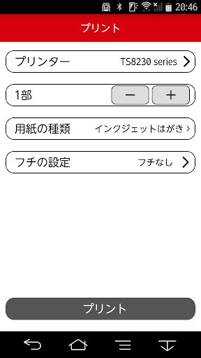 PIXUSu304bu3093u305fu3093u5e74u8cc0u72b6 3.0.0 Windows u7528 6