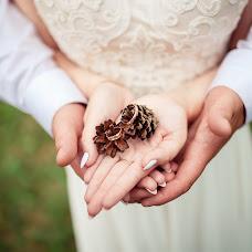 Wedding photographer Nataliya Lobacheva (Natali86). Photo of 10.07.2018