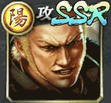 郷田龍司(SSR)