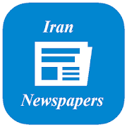 Iran Newspapers