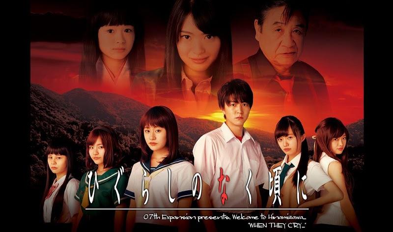 (TV-Dorama)(720p) NGT48 – ひぐらしのなく頃に ep04 160610