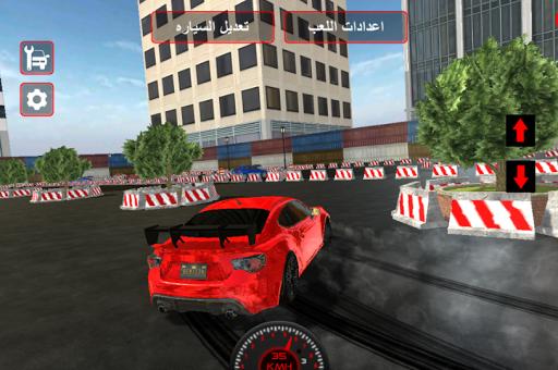 Drift Arabs 0.9.2 screenshots 8
