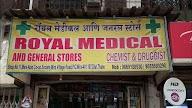 Royal Medical photo 2