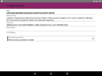 Aideco screenshot 6