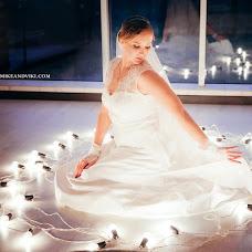 Wedding photographer Viktoriya Rudneva (mikeandviki). Photo of 17.02.2016