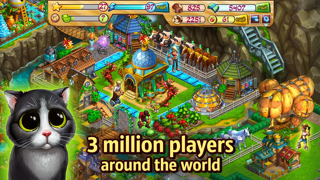 big farm app
