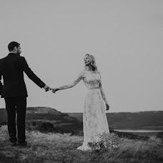 Wedding photographer Oleg Dygan (dyhanphotography). Photo of 08.11.2017