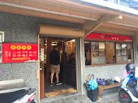 御楓壽司屋