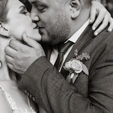 Wedding photographer Anya Piorunskaya (Annyrka). Photo of 11.11.2018