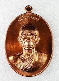 @เคาะแรกเบา เหรียญสร้างบารมี หลวงพ่อคูณ ผ้าป่าวัดโนนแดง พิธีใหญ่ พ.ศ.2557 เนื้อทองแดงผิวไฟ หมายเลข ๒๘๒๕ พร้อมกล่องเดิมครับ@