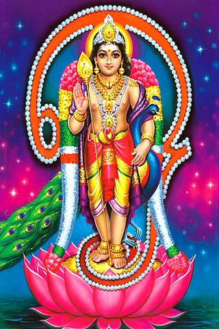 Tamil murugan songs of tms apk download apkpure tamil murugan songs of tms screenshot 1 thecheapjerseys Images