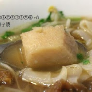 竹東邱排骨酥