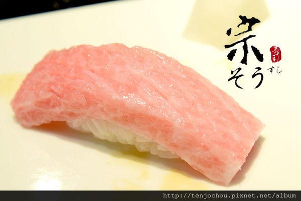 宗壽司 日本黑鮪魚好吃到舌頭都要融化了!東區無菜單日本料理推薦
