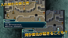 RPG神創世界グリンシア - KEMCOのおすすめ画像5