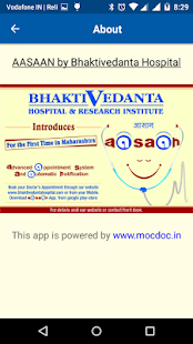 New AASAAN - Bhaktivedanta Hospital- screenshot thumbnail