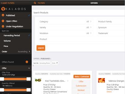 Download KalaΘos B2B App For PC Windows and Mac apk screenshot 9