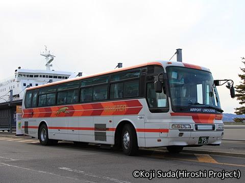 函館タクシー「函館港フェリーターミナル連絡バス」 ・751
