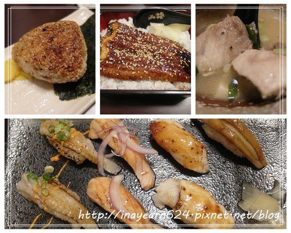 真樹日本料理